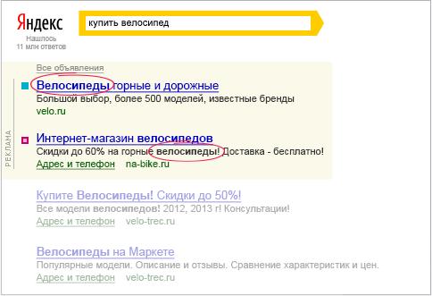 Раскрутка продвижение сайтов нижний новгород брянск блоги продвижение сайта